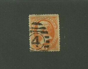 US 1870 15c bright orange Webster, Scott 152 used, Value = $210.00