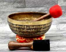 Mantra carved Singing Bowls- Sound Therapy Healing Meditation Chakra Bowls