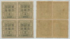 China 1897 small dragon 1c on 1c surcharges  in VF mint LH block of 4