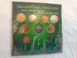 KMS Thailand Kursmünzensatz Baht
