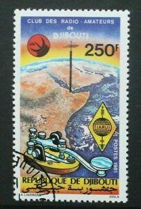 DJIBOUTI 1981 Amateur Radio Club: Morse Key. Set of 1. Fine USED CTO. SG815.