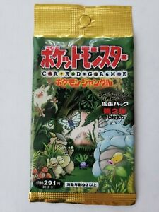 Pokemon japanese jungle booster Pack SEALED VINTAGE RARE COLLECTABLE