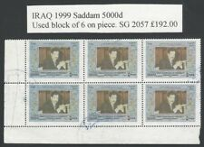 Iraq 1999 Saddam 5000d used block of 6 on piece SG 2057 £192.00