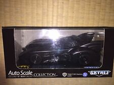 RARE Skynet LIMITED(metallic body) BATMAN BATMOBILE Mini-Z KYOSHO(BODY)