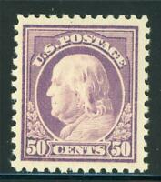 USA 1917 Washington 50¢ Perf 11 Unwmk Scott # 516 Mint X895