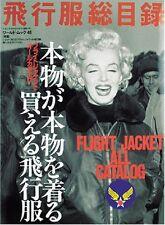 Flight Jacket Jp Collection BOOK All catalog Plane Pilot Airplane Marilyn Monroe