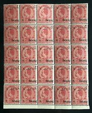 THAILAND SIAM OLD STAMPS COLLECTION KING CHULALONGKORN 6 SATANG UNUSED OG !!