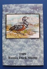 Russia (RD11) 1999 Russia Duck Stamp Presentation Folder with Stamp