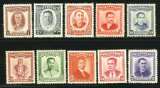 Philippines Scott 589-601 Portraits 1952-1956 Issues MNH/MLH 9A3 2