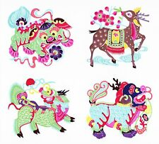 Cuts Fortune Animals Set 8 colorful small single pieces Chen 10 packets Lot