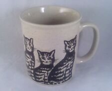 Cats Coffee Mug Cup. Made in Japan. Kittens Kittys Textured. 8 oz.