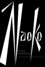 Naoko by Keigo Higashino (2004, Paperback)