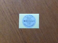 Grand Funk Railroad: E Pluribus Funk (2)Promo Obi only[no cd japan mini-lp gfr Q