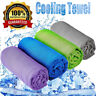 4 pcs Instant Cooling Towel Ice Cold Golf Cycling Jogging Gym Sports Pilates