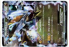 POKEMON JAPANESE HOLO N° 045/059 BLACK KYUREM NOIR EX 180 HP BW6 ....