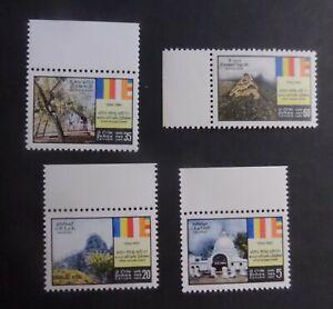 Ceylon 1967 Poya Holiday System SG521/4 MNH UM unmounted mint