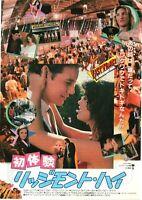 Fast Times at Ridgemont High 82 Amy Heckerling Japanese Chirashi Movie Flyer B5