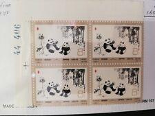 Chinese Stamps -- China 1973 1110 Block