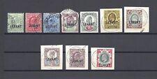 BRITISH LEVANT 1905-12 SG L1/10 USED Cat £200