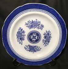 "Copeland Spode FITZHUGH BLUE Y2988 10.5"" Dinner Plate"