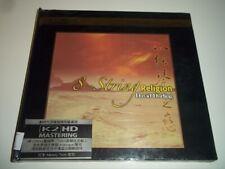 David Darling – Eight String Religion K2HD CD Sealed
