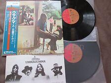 PINK FLOYD Ummagumma JAPAN 2LP EMS-40070~11 w/Obi+Insert 1978 reissue Free S&H