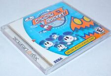 Sega Dreamcast Chu Chu Rocket - Brand New Factory Sealed