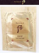20pcs x The History of WHOO Nok Yong Pack, Mask Peels New