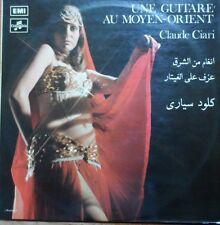 arabic oriental 1973 LP-claude ciari- une guitare au moyen orient - abdel wahab