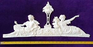 FRENCH ANTIQUE LOUIS XVI WHITE RESIN WALL DOOR PEDIMENT PLAQUE ONLAY MOULDING