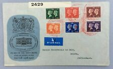 1940 Stamp Centenary FDC in SUPERB Condition with Red Cross HS3