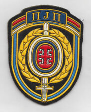 SERBIA ARMY - VS -  PJP SPECIAL POLICE sleeve patch