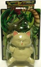 Dragon Ball Karin Figure DX Sofubi figure Banpresto Japan Authentic rare