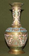 Vintage hand made brass ornate floral vase