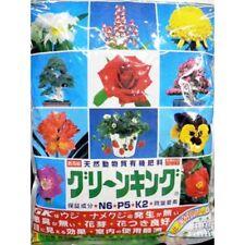 Natural Animal Based Organic Fertilizers 5Kg Bonsai Etc.. Fast Ship Japan EMS