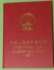 China   Buch mit Briefmarken 1997  postfrisch wie verausgabt  China