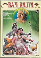 RAM Rajya (NEUF) - Kumar Sen - Beena RAI - Neuf BOLLYWOOD DVD