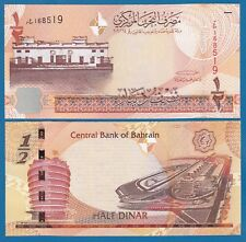 Bahrain 1/2 Dinar P 25 2006 (2008) UNC Low Shipping! Combine FREE!