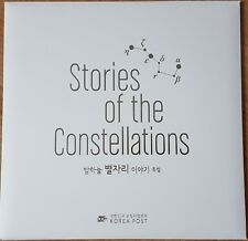 2015 South Korea Stories of the Constellations  Postage Stamps Pack Book