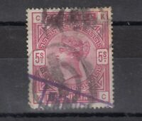 GB QV 1884 5/- Rose SG180 Used J5569