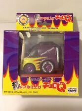 Takara Choro Q Special Custom Color Series #1 Honda Stepwgn (In Stock USA)
