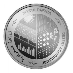 ISRAEL COIN & MEDAL 2020 72st INDEPENDENCE DESERT AGRICULTURE  PROOF LIKE SILVER