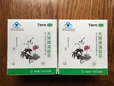 New Packing~ 2 Boxes Tiens Lipid Metabolic Management Tea 1.5g/bag 40bags/box