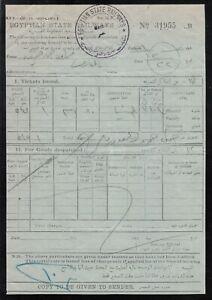 EGYPT  1916 RAILWAY TRAIN  TICKET FROM CAIRO TO MINYA