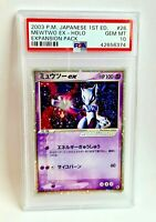 PSA 10 1st Edition Mewtwo EX Ruby & Sapphire Japanese #26 GEM MINT Pokemon Card