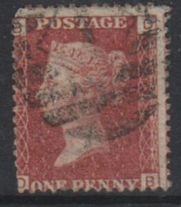 Great Britain/GB - 1858, 1d Penny Red - Letters DB - Plate 195 - Used- SG 43 (h)