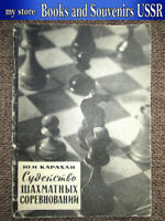 1966 Book of the USSR Chess, judging chess competitions (lot 1183)