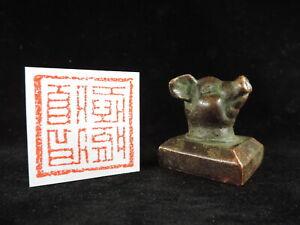 Japanese Office Kanji Wax Seal Stamp Signet Set pig Statue Vintage Copper Seal