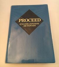 Proceed English-Japanese Dictionary 1991