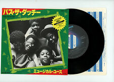 """MUSICAL YOUTH 7"""" PS Japan PASS THE DUTCHIE"""